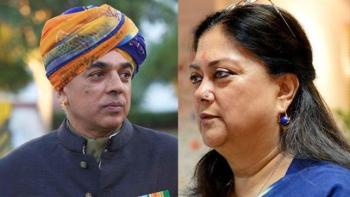 Former BJP leader Manvendra SIngh and Rajasthan Chief Minister Vasundhara Raje