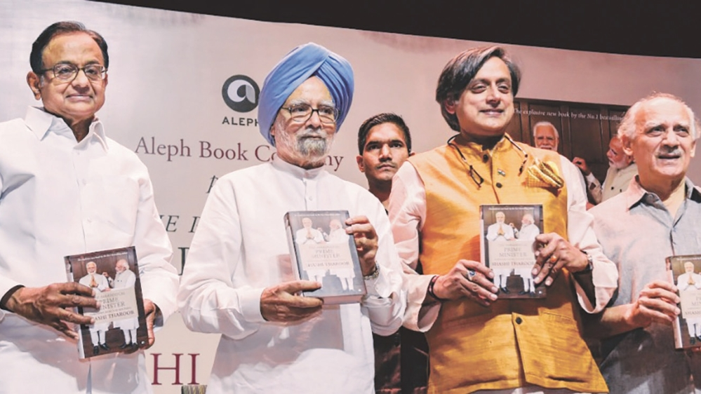 Former Union Minister P Chidambaram, former PM Manmohan Singh, former Union Minister Shashi Tharoor and former NDA Minister Arun Shourie
