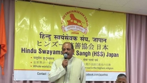 Indian ambassadors around the world appear for RSS's 'Hindu nationalism' events