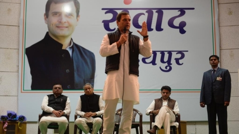 Rahul Gandhi: Modi shaped 2016 surgical strike into a 'political asset'