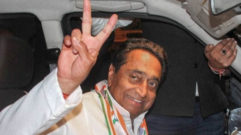 Kamal Nath sworn in as Chief Minister of Madhya Pradesh