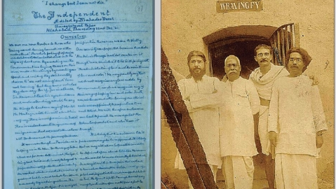Hand-written newspaper: How 97 years ago, Mahadev Desai brought out The Independent
