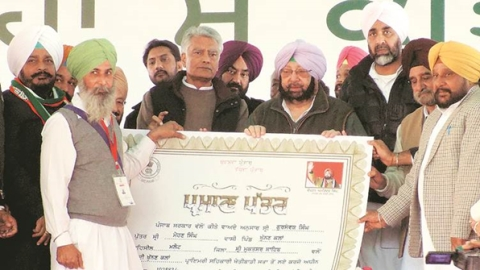 Punjab: farmers get debt relief of ₹1,771 crores; Amarinder says farmers' relief most important