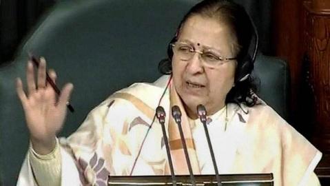 Speaker Calls Lok Sabha Mps Worse Than School Children Adjourns