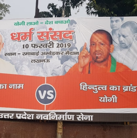 After defeat in five states, hoarding stating  'Modi hatao, Yogi lao' goes up in UP