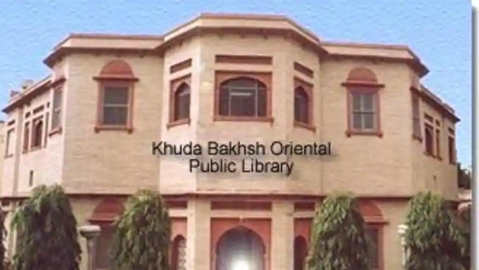 Modi Government takes four and a half years to find Director of Khuda Bakhsh library