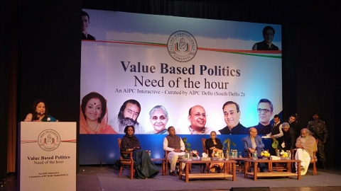 All India Professionals' Congress: Value based politics needed now more than ever