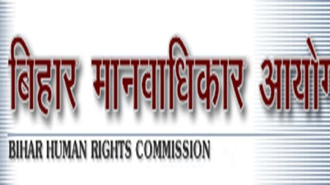 Bihar brings the curtains down on Human Rights Commission