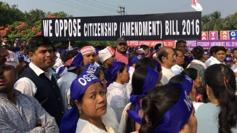 Shutdown in Nagaland over Citizenship Bill