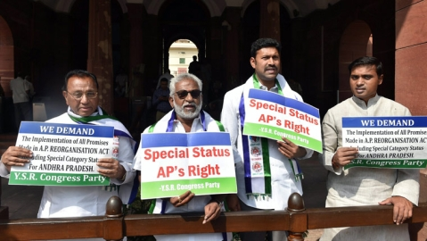 Shutdown in Andhra over demand for special status