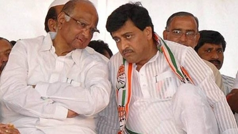 Maharashtra: Congress-NCP-led grand alliance  to hold rally on Saturday