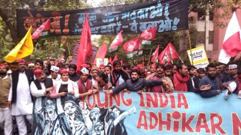 Young India Adhikar March: Now students come out demanding change, academic freedom, jobs