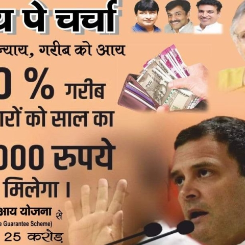 "Lok Sabha Election 2019 LIVE: Delhi Congress to hold ""Aay Pe Charcha"" meetings to play up Rahul's mega scheme"