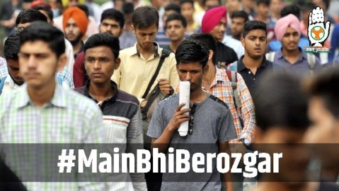 'Berozgars' vs 'Chowkidars': #MainBhiBerozgar  wins the round at least on Twitter