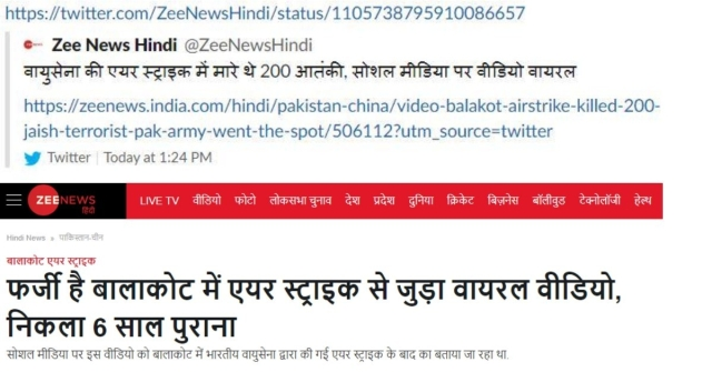Did Pak army admit 200 killed in Balakot? Indian media runs video without verification