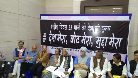 Civil society organisations launch 'Desh Mera, Vote Mera, Mudda Mera'  to bring elections back to basic issues