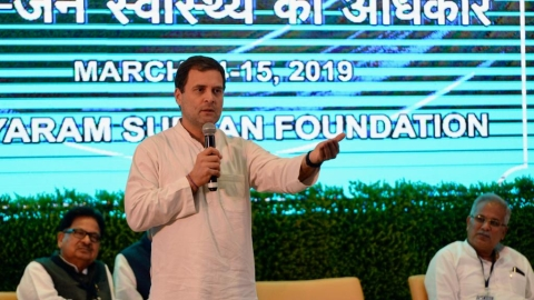 Congress may include Healthcare Act promise in manifesto: Rahul Gandhi