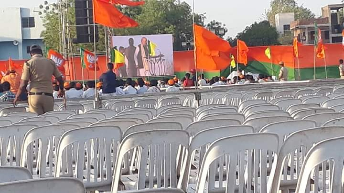 Empty chairs at Amit Shah's rally in Maharashtra (Twitter)