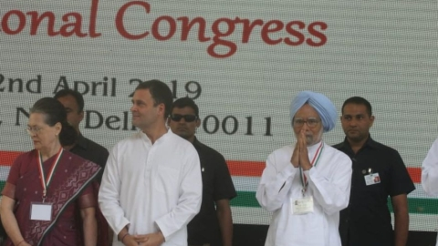Manmohan Singh: Congress to end chronic poverty, focus on forward looking economy