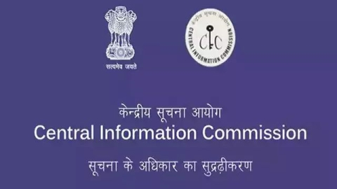 PMO to supervise the CIC? : This Government shows utter contempt for RTI