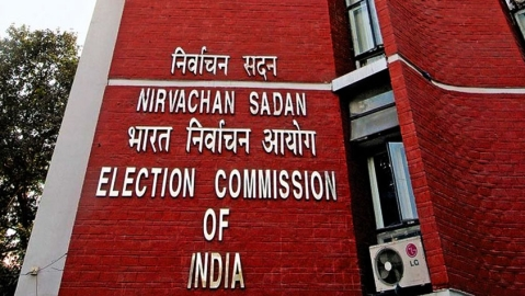 Would you trust a bank or the Election Commission?