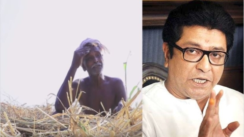 Modi Mukt Bharat is what I wish, says Raj Thackeray: Trending on Social Media