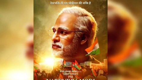Election Commission bans PM Modi biopic during election period