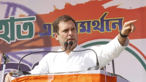 Rahul Gandhi: Congress will safeguard forest, land and water of tribals