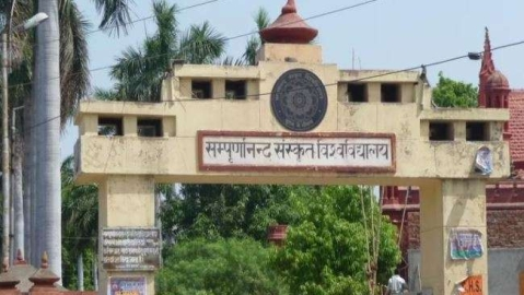 Sampurnanand Sanskrit Vishwavidyalaya dying in Modi's constituency, staffers struggle for salary