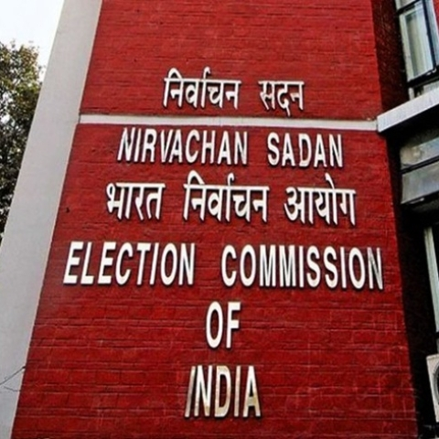 Election Commission lifts Model code of conduct