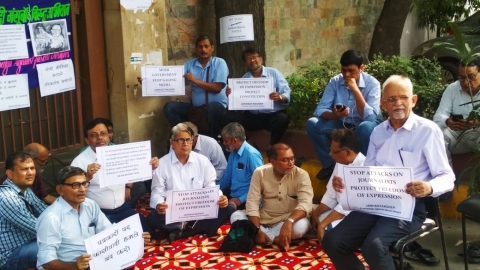 "World Press Freedom Day: ""Remove Godi media, save democracy,"" say journalists at a demonstration in Delhi"