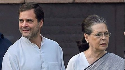 Congress president Rahul Gandhi and UPA chairperson Sonia Gandhi. (file photo)