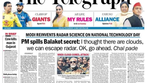Photo courtesy: Twitter/The Telegraph front page