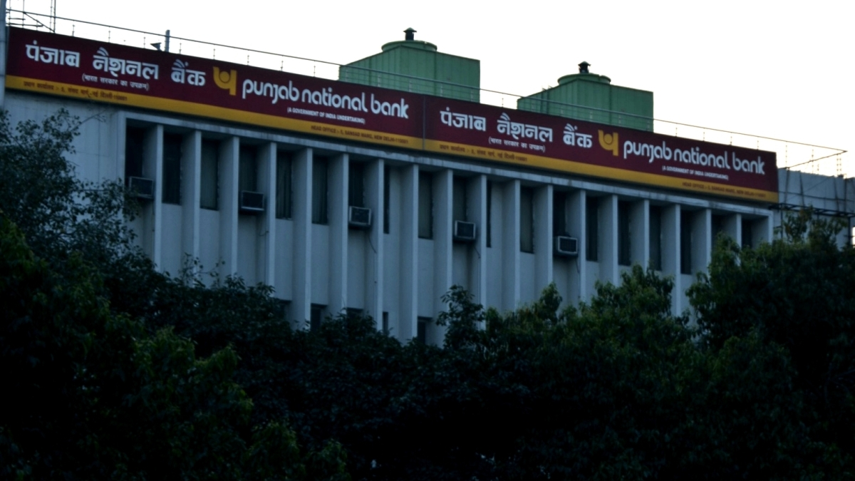 Punjab National Bank slips back into loss of ₹4,750 cr in Quarter 4
