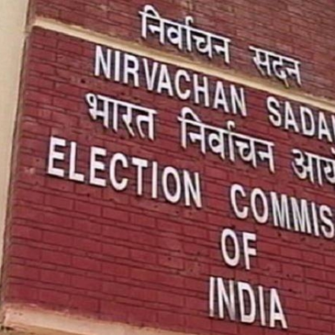 Election Commission (EC)