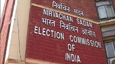 BJP won but Election Commission lost