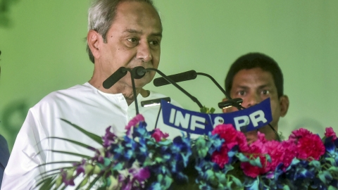Patnaik takes oath as Odisha CM for 5th consecutive term