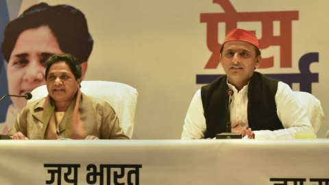 SP-BSP to hold protest against EVM 'misuse' on June 8