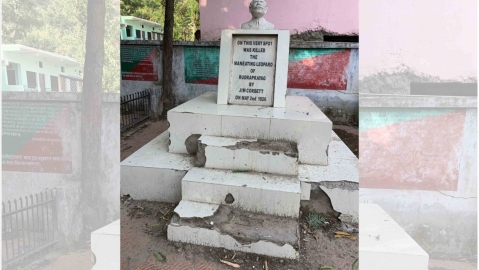 Memorial spot where Corbett is believed to have killed a man-eater leopard on May 2, 1926 (IANS)