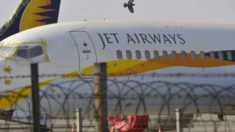 Jet Saga: Buyers await regulator's scrutiny of airline's flying license