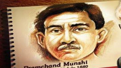 "Power ""disconnection"" to Munshi Premchand's house in Lamhi triggers row"