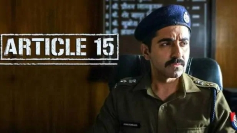 Poster of the film 'Article 15'