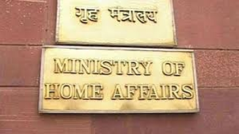 Home Ministry sacked 1,083 officials in last 5 years, says MoS, Home Nityanand Rai