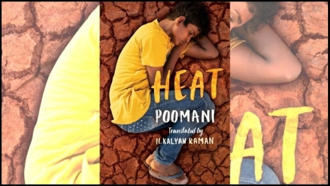 Cover of Heat (social media image)