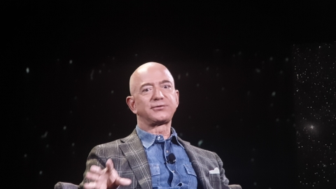 Bezos' gruelling standards revealed in Amazon's first job ad