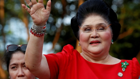 Over 230 people hospitalized following  Imelda Marcos's birthday bash