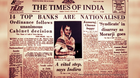 50 years of bank nationalisation led to growth in deposits, branches and credit
