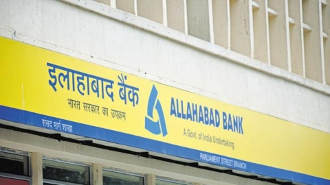 Allahabad Bank reports 2nd fraud in a week
