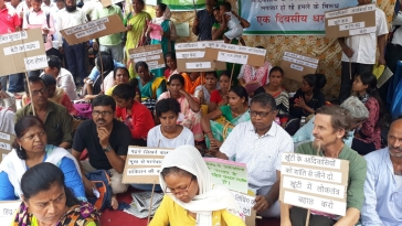 A recent dharna in Ranchi organised by the Jharkhand Janadikhar Mahasabha