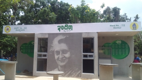 No funds for Indira Canteen earmarked: BBMP